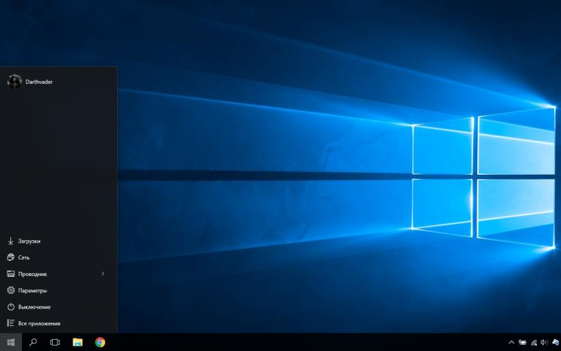 """Немного поработать мышкой и у ваше меню """"Пуск"""" без плиток, как в Windows 7"""