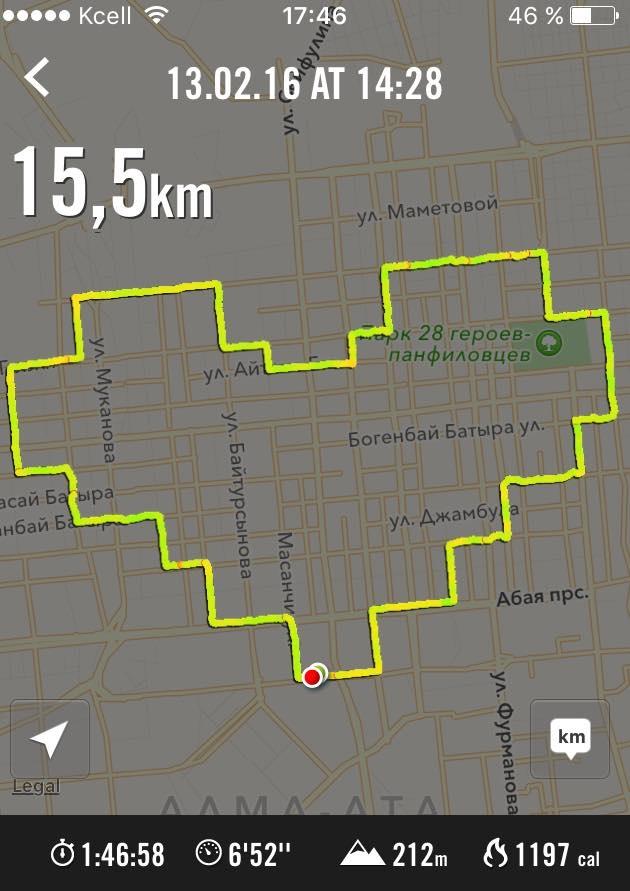 Валентинку нарисовал алматинец, пробежавшись по центру города