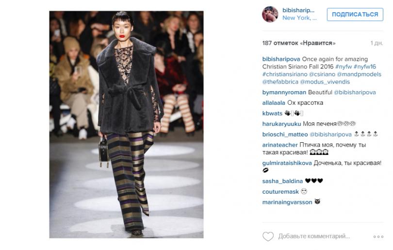 Казахстанская модель в одежде от Christian Siriano