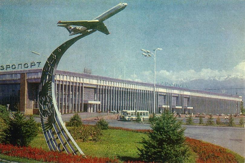 Так выглядел аэропорт Алматы до того, как сгорел дотла