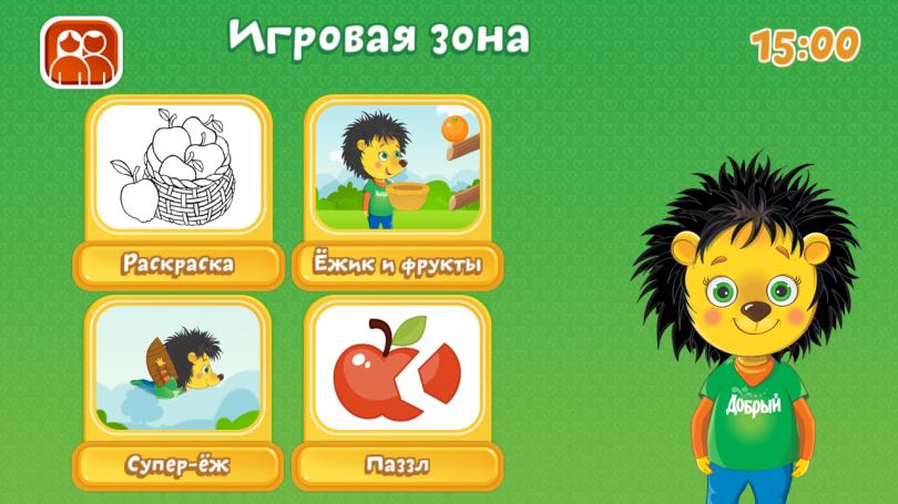 Скриншот игры Добрый Ёжик