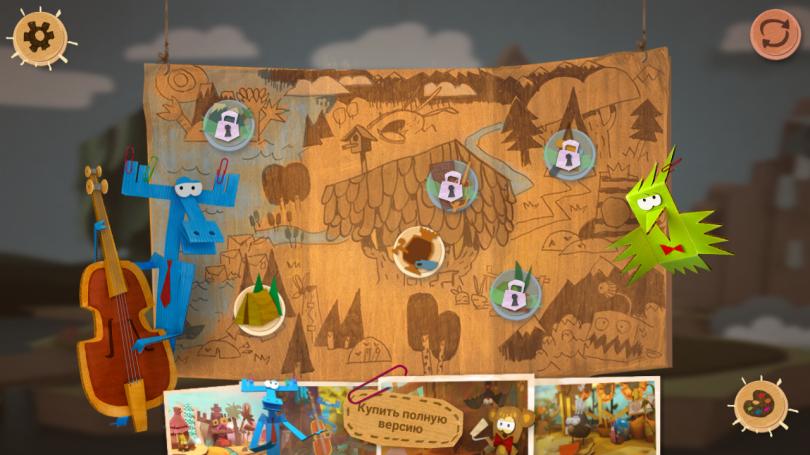 Скриншот игры Бумажки