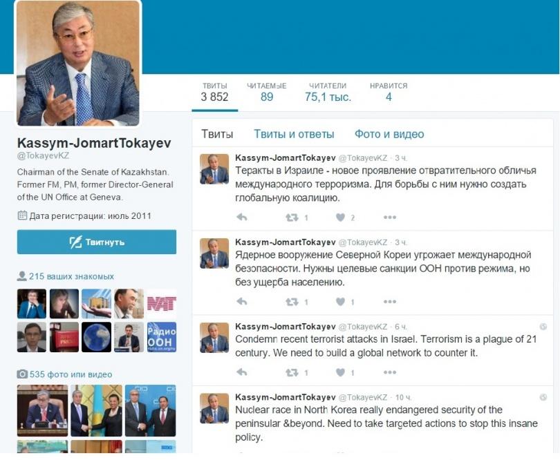 Касым-Жомарт Токаев предложил ввести целевые санкции ООН
