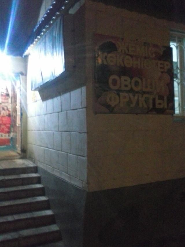 Мемориал заменили рекламой магазина