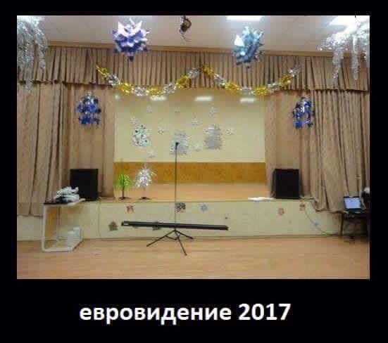 """""""Евровидение"""" могут передать другой стране"""