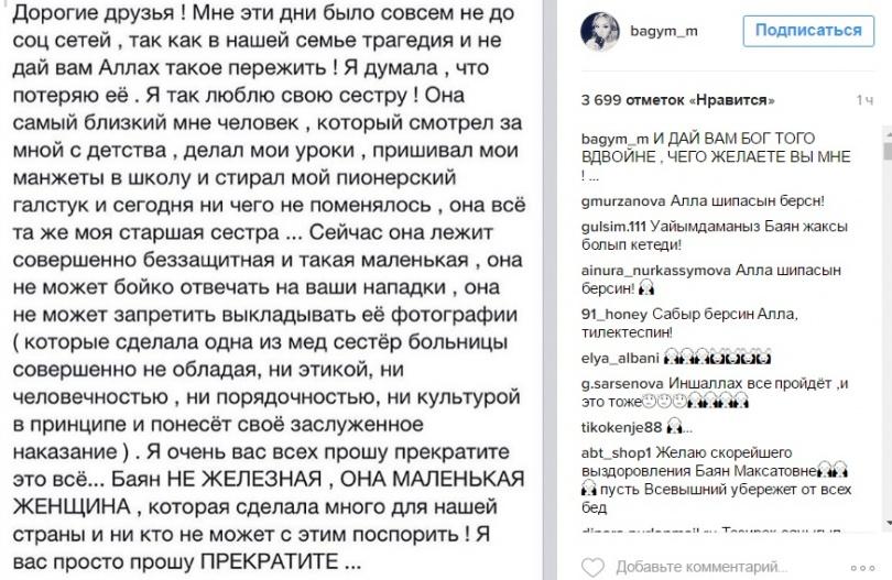 bagym_m Instagram
