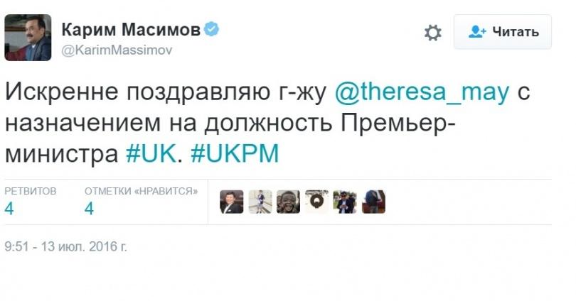Масимов поздравил Мэй с назначением