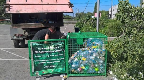 Жители Семея выбрасывают пластик в специальный контейнер