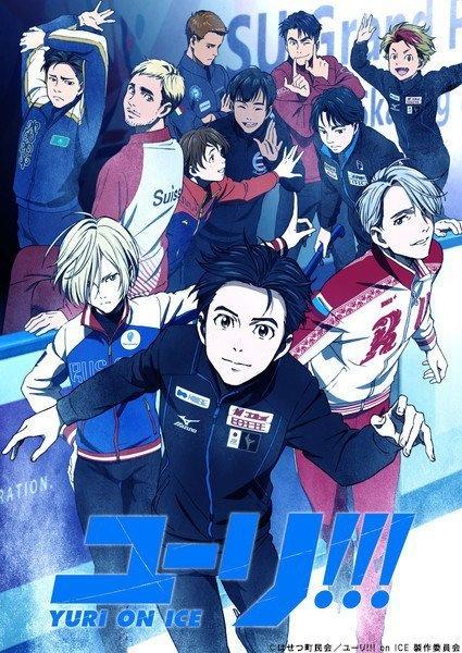 "Плакат аниме ""Юри на льду"""