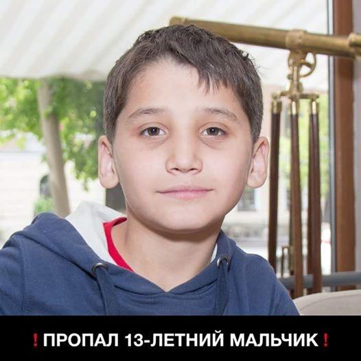 Пропал 13-летний Анвар Сыдыков