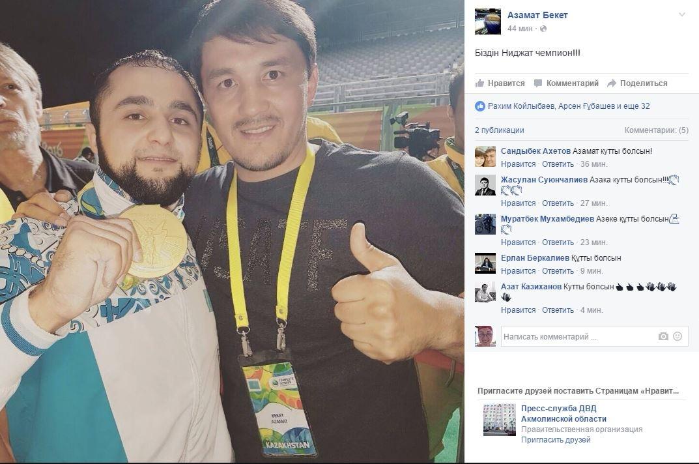 """Первое """"золото"""" Казахстана на Олимпиаде в Рио"""
