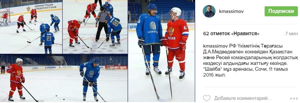Два премьера встретились на льду