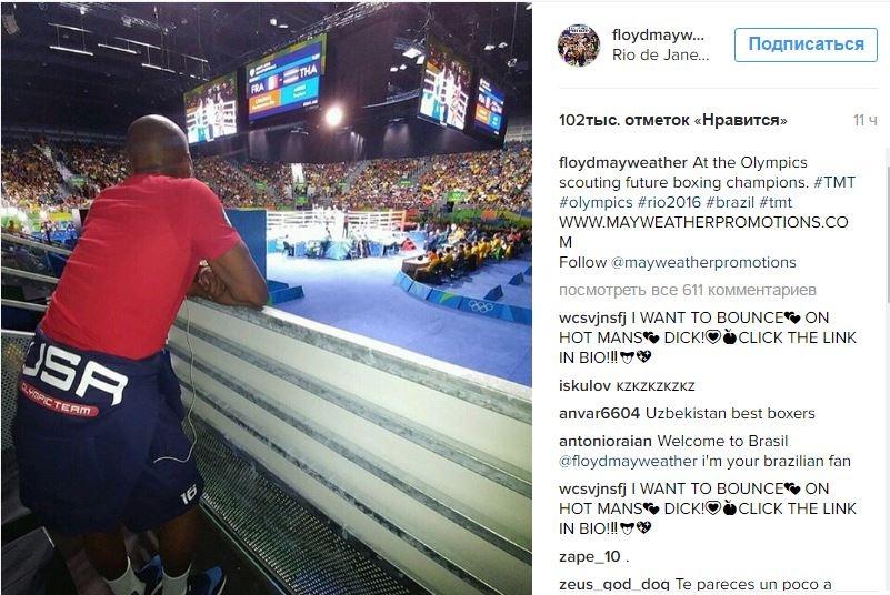 Флойд Мейвезер внимательно наблюдал за боем казахстанского боксёра