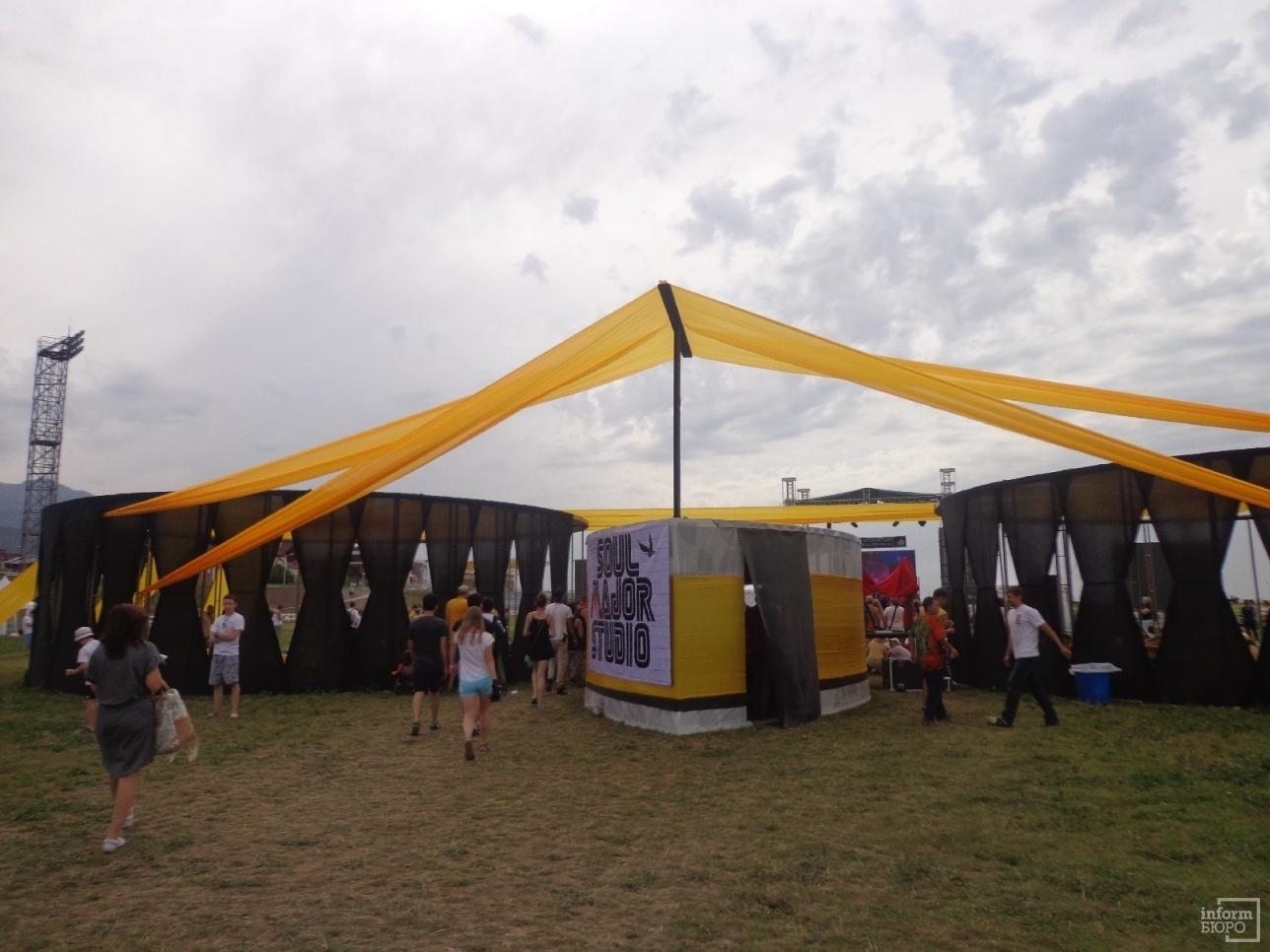Основная сцена фестиваля FourЭ