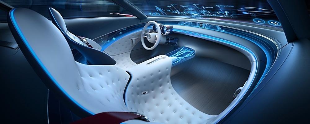 Салон Vision Mercedes-Maybach 6