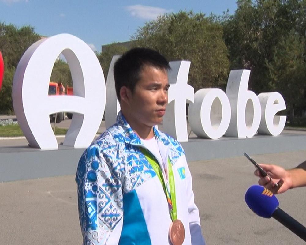 А сам спортсмен признался в любви Актобе и казахстанским болельщикам