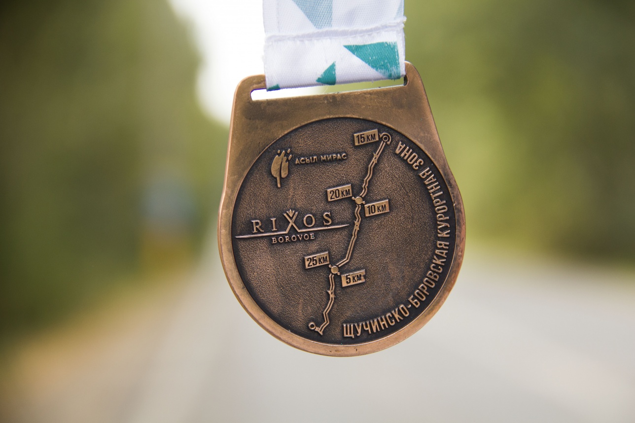 Медали, которые вручали участникам, показавшим лучший результат.