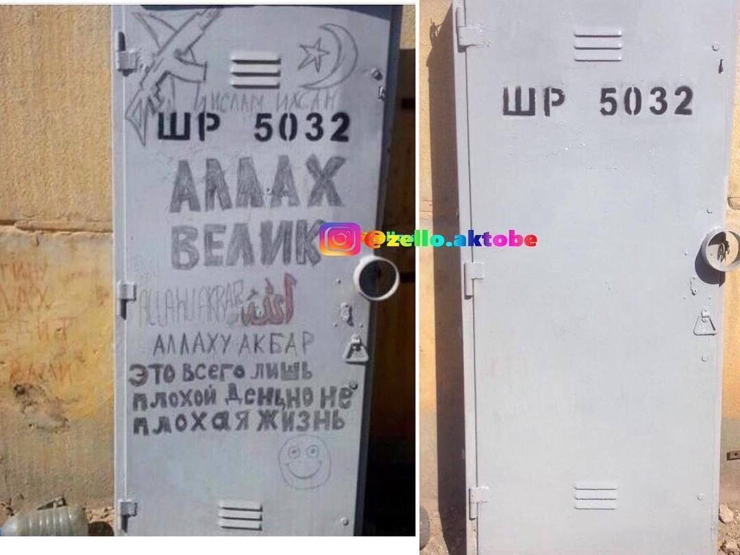 """""""Казахтелеком"""" закрасил надпись, которая взбудоражила актюбинцев"""
