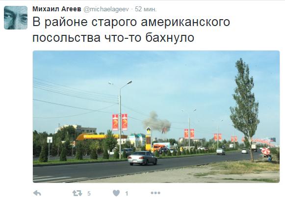 Жители Бишкека сообщают о взрыве