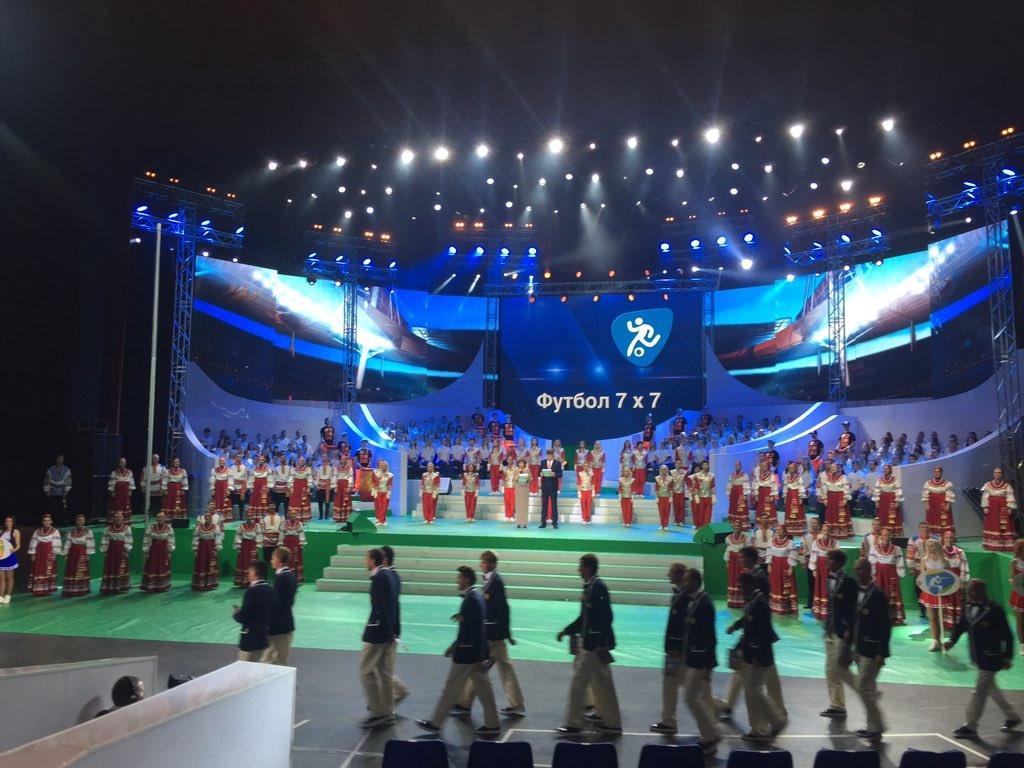 В альтернативных играх Паралимпиады примут участие 263 спортсмена