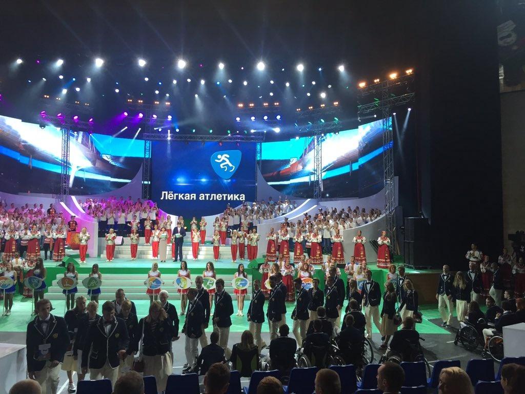 Соревнования пройдут по 18 видам спорта