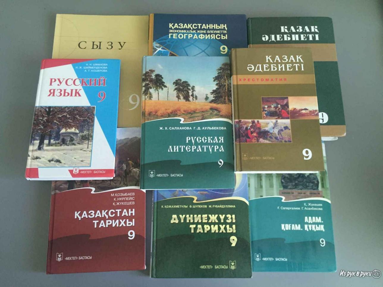 Издатели в РК не могут определиться с принадлежностью Крыма