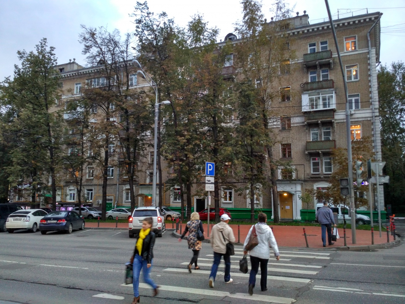 В Москве уже настоящая осень