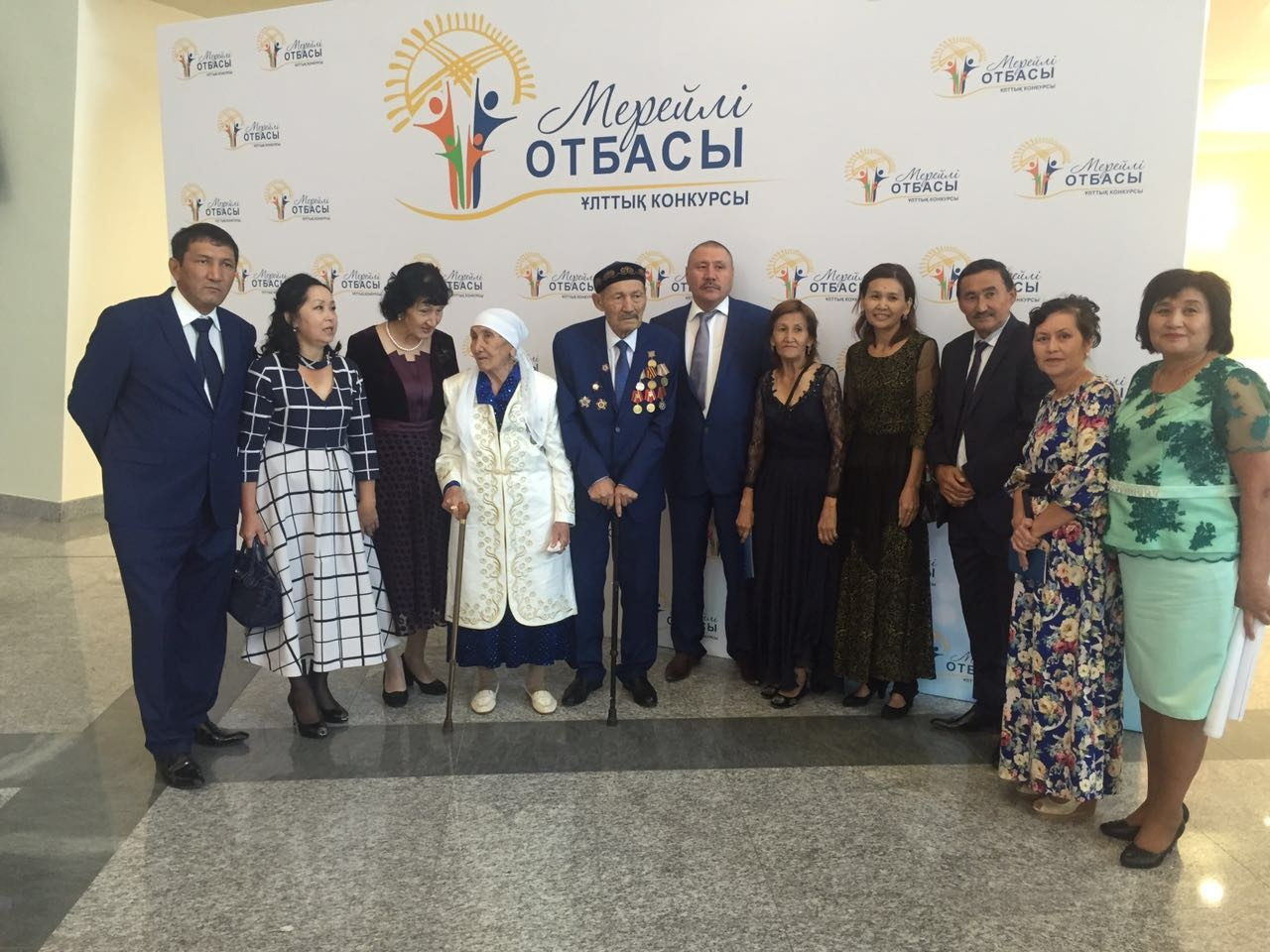 На конкурс в Астану Нускабаевы отправились не в полном составе