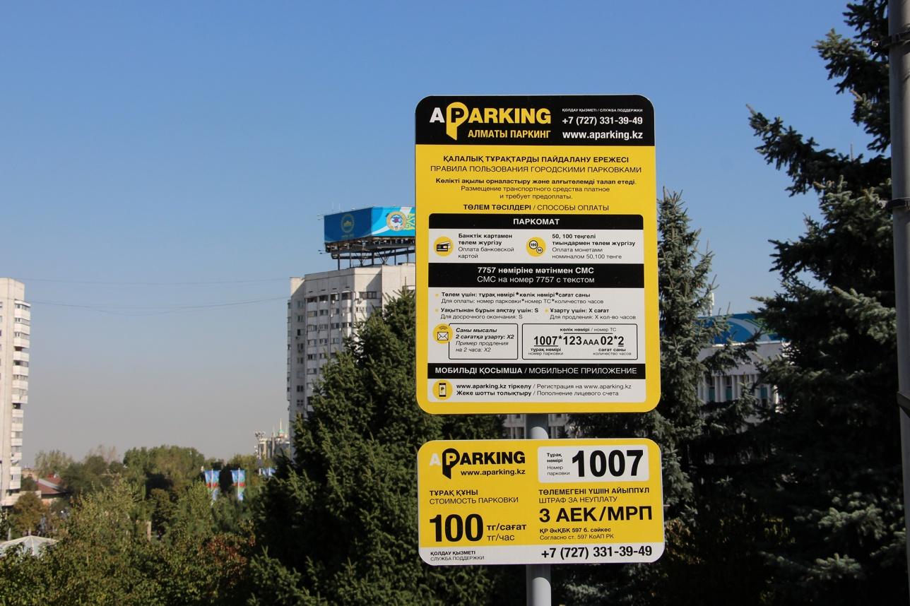 Припарковать авто можно будет теперь с помощью мобильного телефона