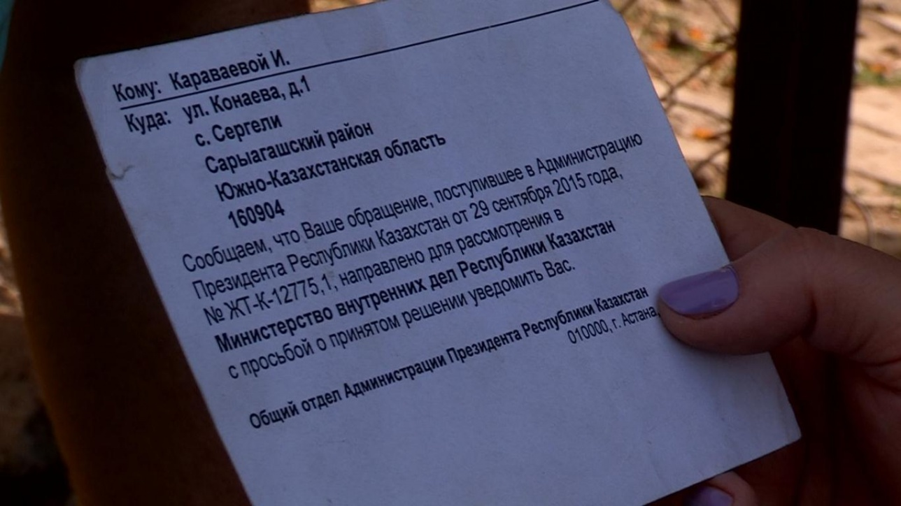 Семья обратилась за помощью к Нурсултану Назарбаеву