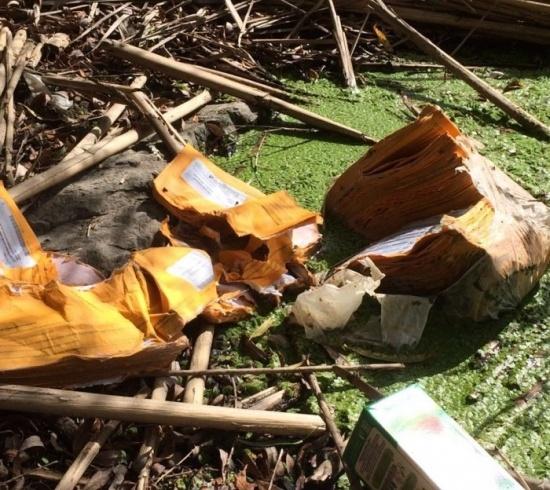 Пенсионные выписки ЕНПФ найдены на берегу реки в Уральске