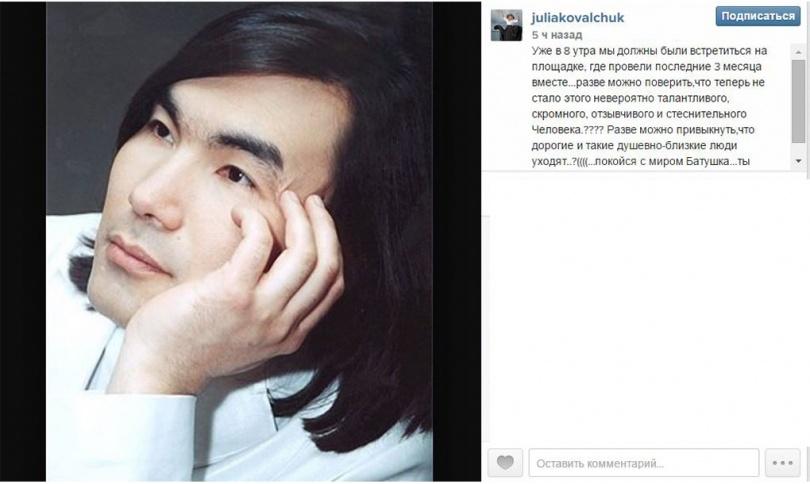 Юлия Ковальчук / Instagram