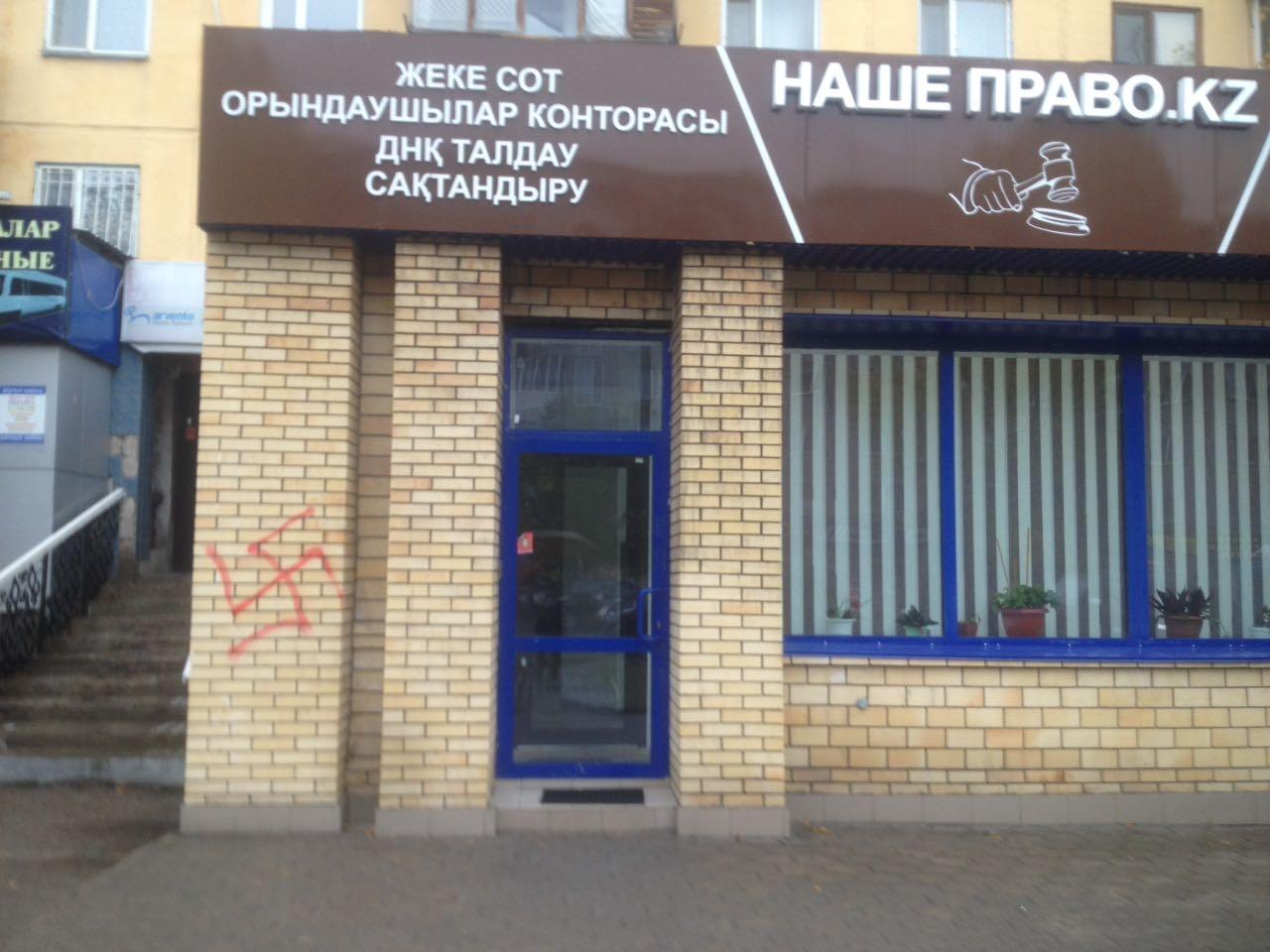 Вандалы нарисовали свастику на фасаде здания