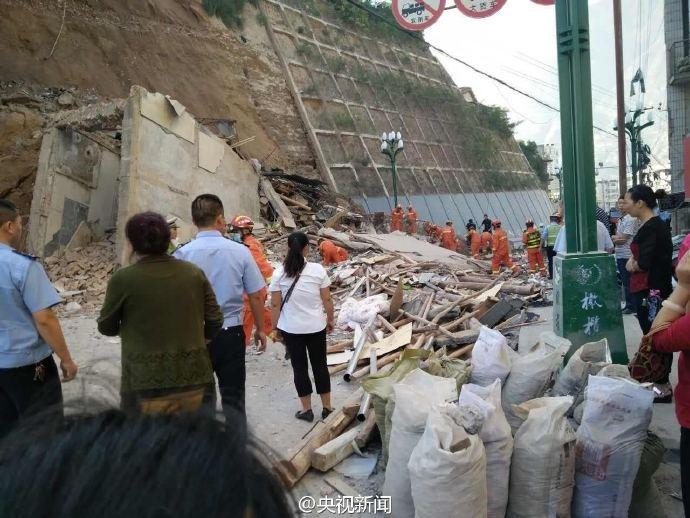 Два жилых дома обрушились в Китае