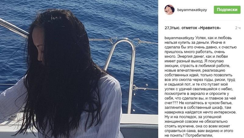 Баян Мухитденова не церемонится со своими недругами