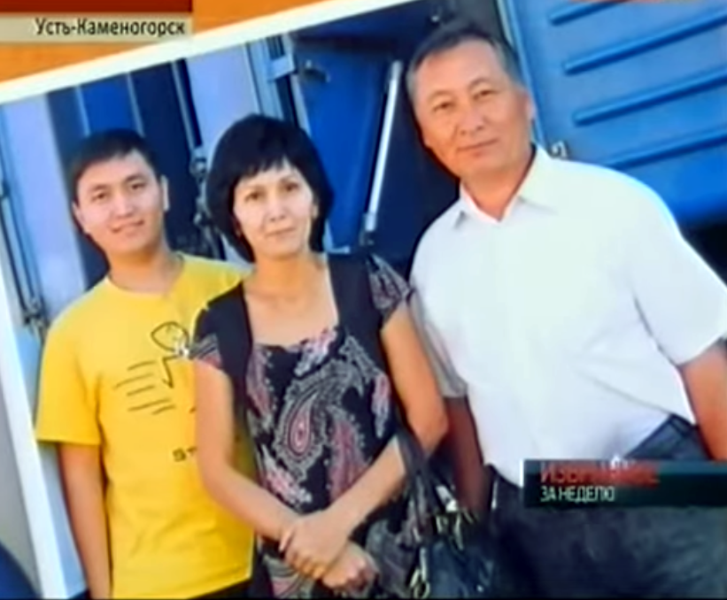 Ержан Еликов с родителями