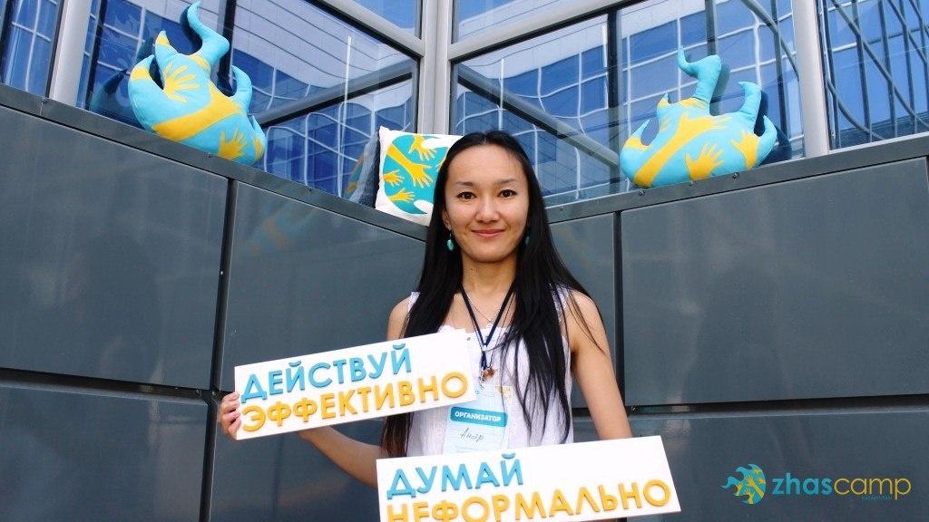 Ирина Медникова заверила, что несмотря ни на что, ZhasCamp пройдёт в Атырау