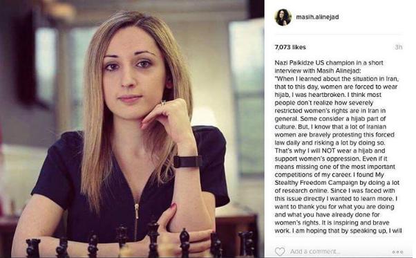 Нази Паикидзе высказалась по поводу ношения хиджаба