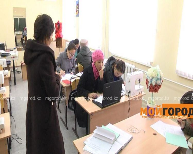 В сельских школах ЗКО нет отопления, дети учатся в холоде/Фото mgorod.kz