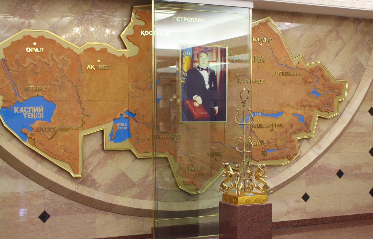 Экскурсии по Музею Первого Президента РК проводятся абсолютно бесплатно