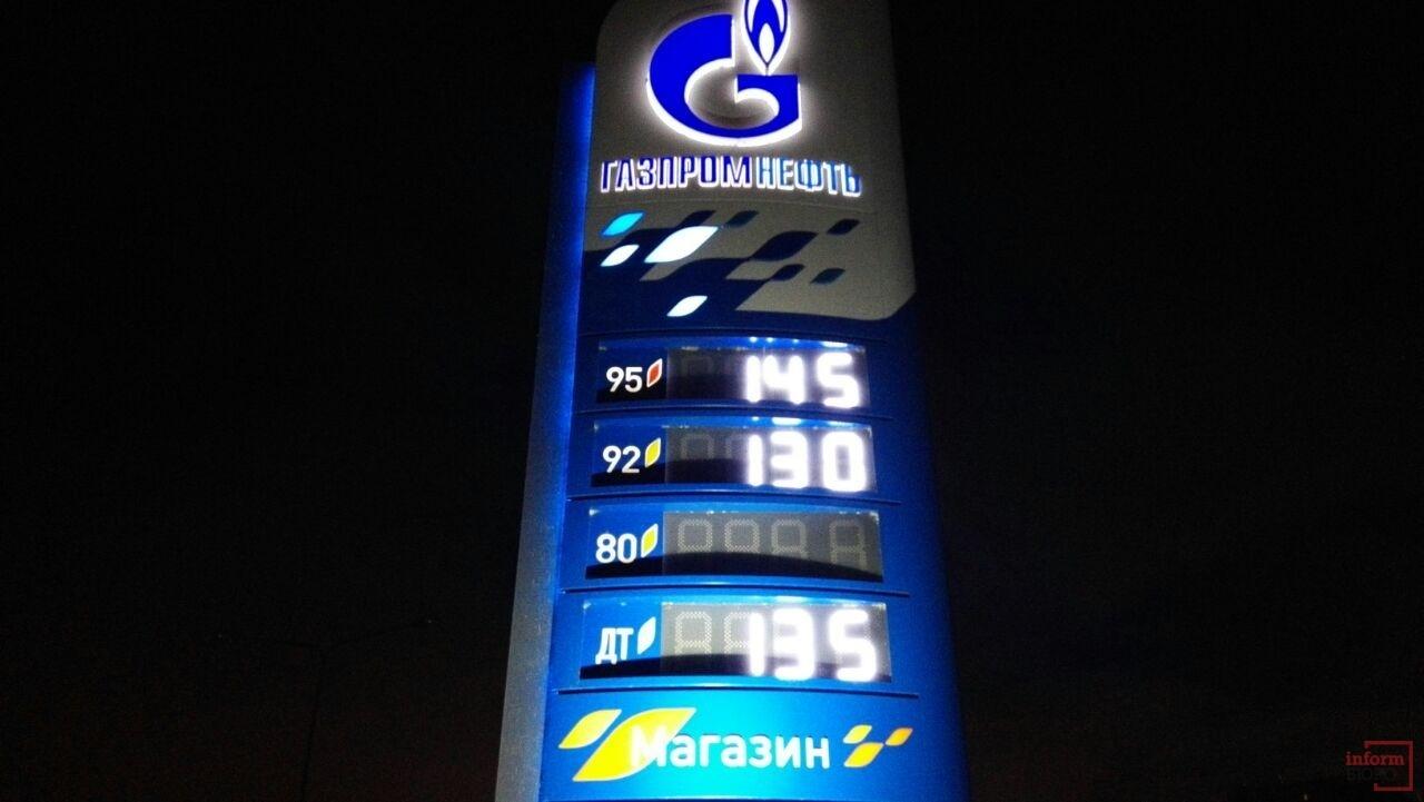 """АЗС """"Газпром нефть-Казахстан"""""""
