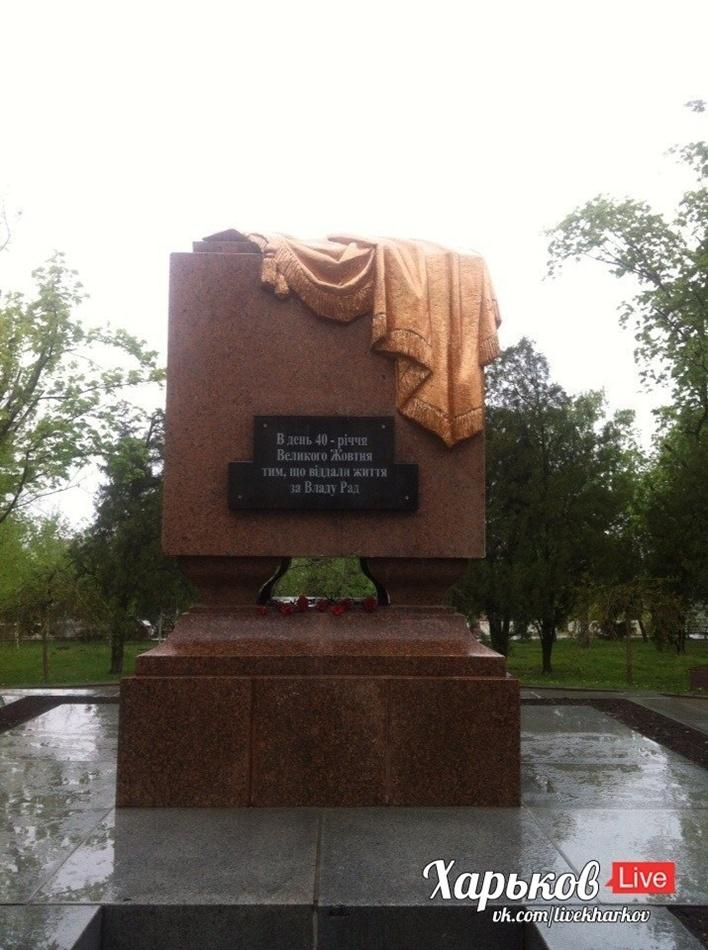 Таким памятник был в полдень 3 мая