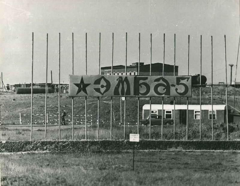 Въезд на полигон Эмба. Фото 1988 года