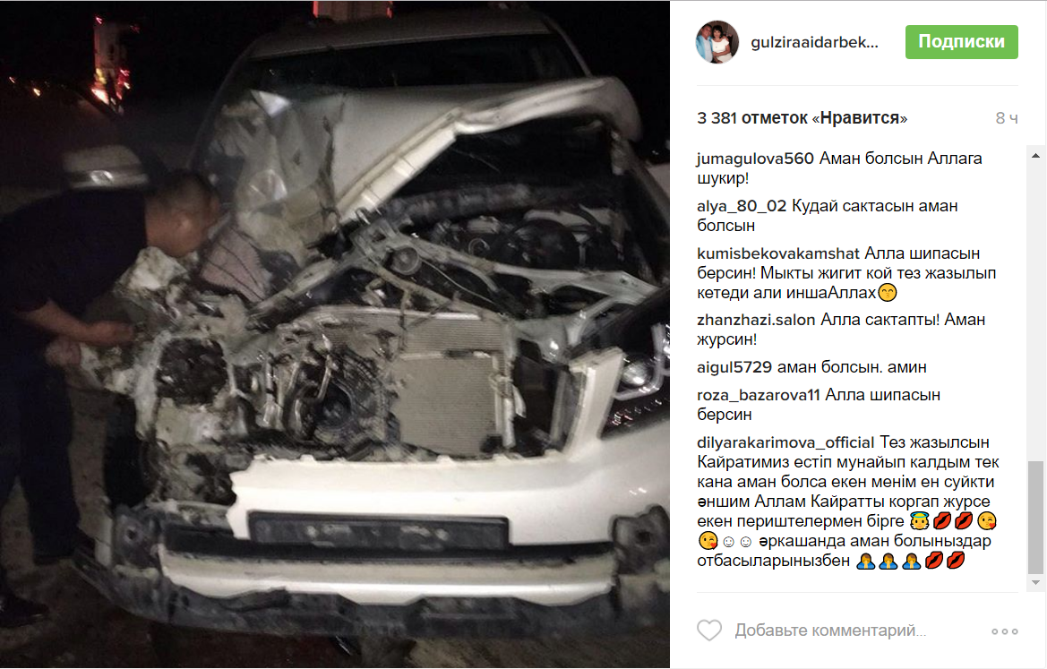 Кайрат Нуртас попал в ДТП