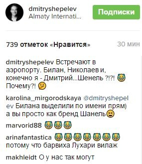 Комментаторы вместе с Дмитрием посмеялись над казусом