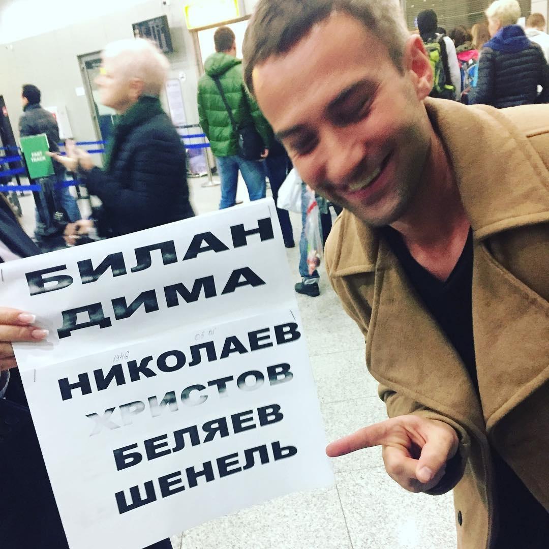 Шепелев с юмором отнёсся к казусу в аэропорту