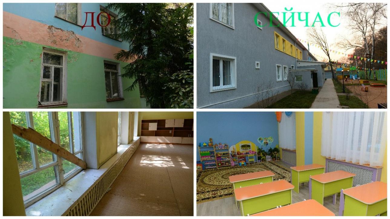 Казахский детский сад коррекционного типа №124