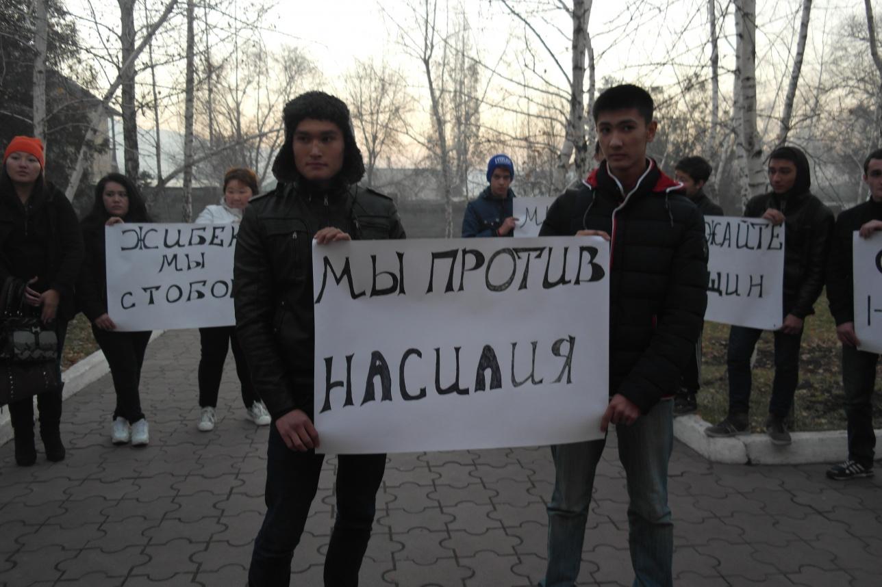 В защиту Жибек Мусиновой провели акцию