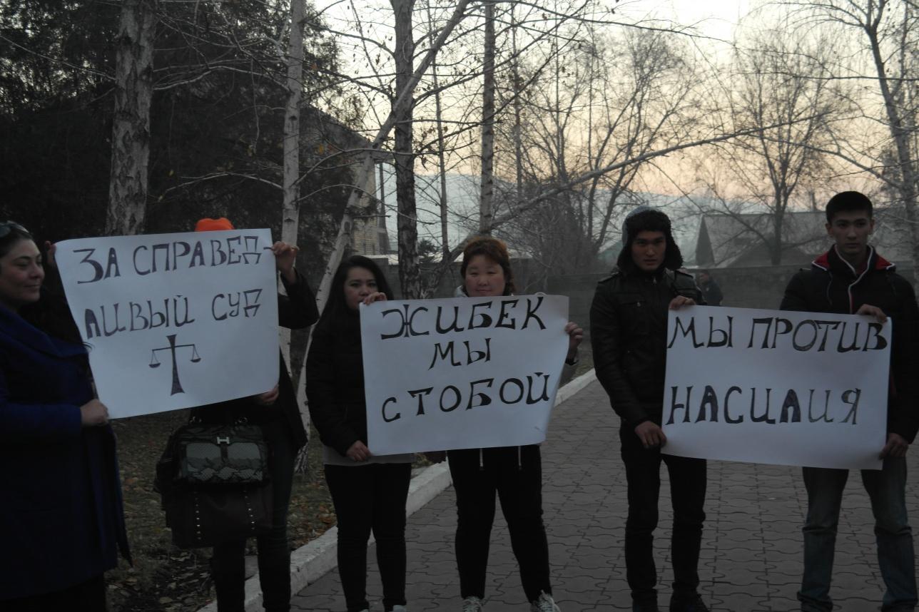 Акция в поддержку Жибек Мусиновой