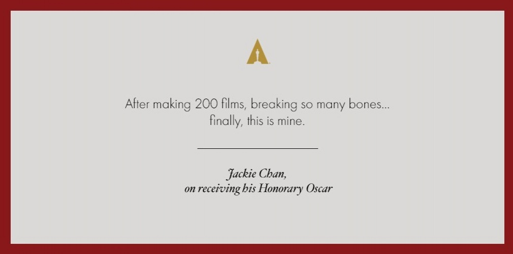 Награда Джеки Чана